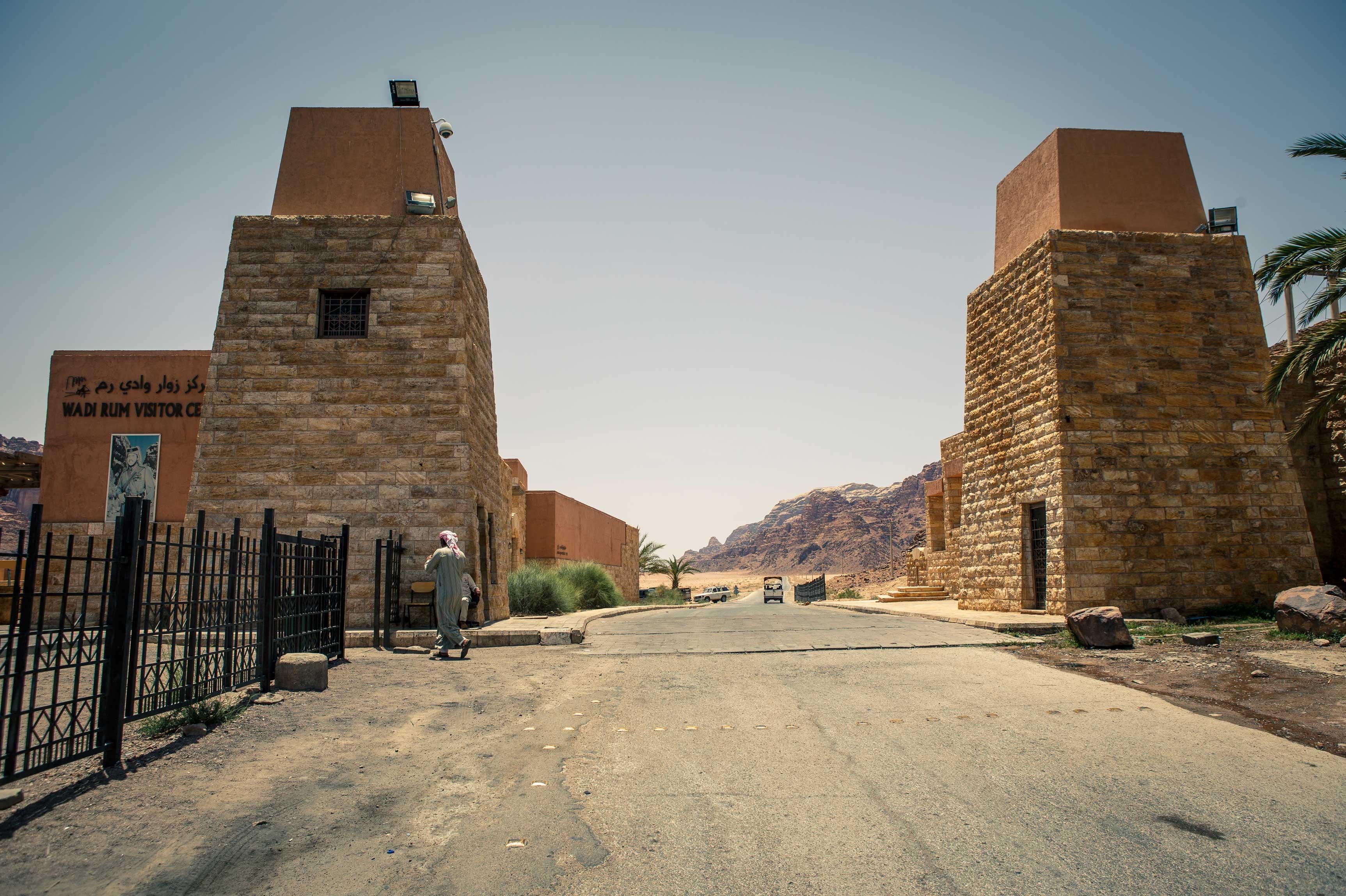 Wadi Rum Visitors Center - Aqaba